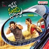 Bhale Manchi Roju (Original Motion Picture Soundtrack)