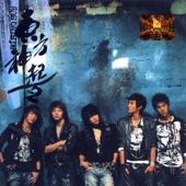TVXQ! - Rising Sun