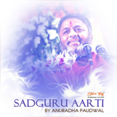 ShivYog Chants Sadguru Aarti