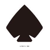 Round ZERO ~BLADE BRAVE (RIDER CHIPS Ver.)