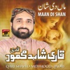 Maan Di Shan