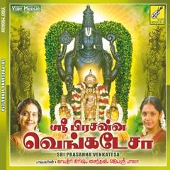 Sri Prasanna Venkatesa