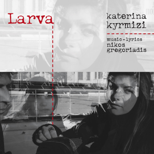 Katerina Kyrmizi - Se Mia Stigmi