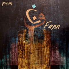Fann (Arabic Traditional Music)