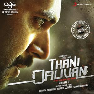 Hiphop Tamizha - Thani Oruvan (Original Motion Picture Soundtrack)