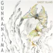 Gunkanjima - Stairs to Hell
