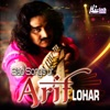 Sad Songs of Arif Lohar