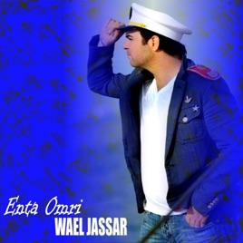album wael jassar 2011 mp3 gratuit