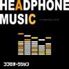 ヘッドフォンミュージック - EP