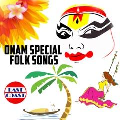 Onam Special Folk Songs