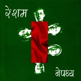 Download nepathya resham smtopp.