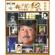 林子祥佐治地球40年 (狂唱版) - George Lam