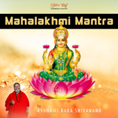 ShivYog Chants Mahalakshmi Mantra - EP