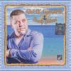 Greek Summer - Ionuț Galani