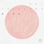 Dai Fujikura: Mina