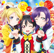 SUNNY DAY SONG - μ's - μ's