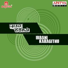 Ibbani Karagithu (Original Motion Picture Soundtrack) - EP