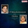 S P Balasubrahmanyam with Chitra Telugu Hits Vol 1