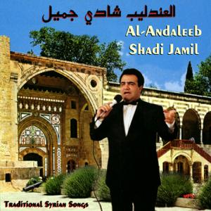 Shadi Jamil - Al-Andaleeb Shadi Jamil: Traditional Syrian Songs