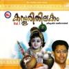 Kasthoori Thilakam Vol 1