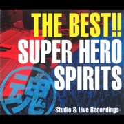 The Best!! Super Hero Spirits - Studio & Live Recordings - Various Artists - Various Artists