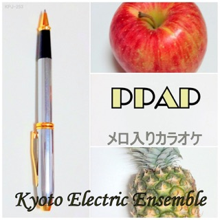 ppap pen painappoo appoo pen karaoke w vocal melody single by rh itunes apple com