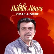 Ida Ramat - Omar Alsruje - Omar Alsruje