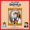 Sri Sai Mahathyam