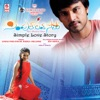 Simple Love Story Original Motion Picture Soundtrack EP