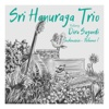 Indonesia (feat. Dira Sugandi) Vol. 1 - SRI HANURAGA TRIO