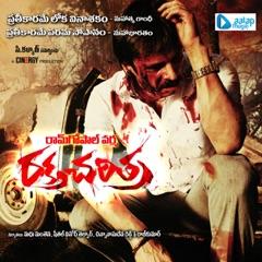 Raktha Charithra (Original Motion Picture Soundtrack)