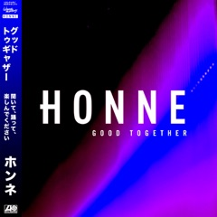 Good Together (Remixes) - EP
