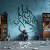 Лейла feat Маквин - Jah Khalib mp3