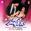 Sej Paya Ki Original Motion Picture Soundtrack