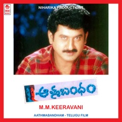 Aathmabandham (Original Motion Picture Soundtrack) - EP