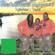 Valentine's Day (feat. Igcokama elisha) - Abafana baka Mgqumeni