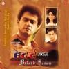 Aisi Chaal Chali Daulat Ne