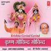 Dinesh Kumar - Krishan Govind Govind artwork