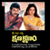 Kshana Kshanam (Original Motion Picture Soundtrack) - EP - M. M. Keeravaani