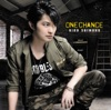 ONE CHANCE - EP