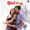 Biwi Com Original Motion Picture Soundtrack EP