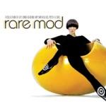 Steve Marriott & The Moments - Money Money