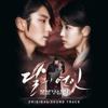 Moonlovers: Scarlet Heart Ryeo (Original Television Soundtrack) - Various Artists