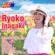 Akatsuki No Kuruma - Ryoko Inagaki