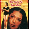 Yeh Preet Na Hoge Kam (Original Motion Picture Soundtrack) - EP