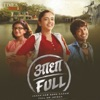Adhafull - Single, Salim Merchant