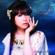 Limited Love - Imai Asami
