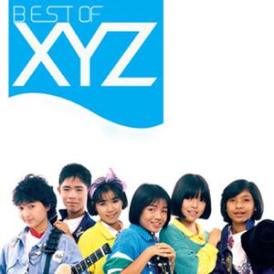 XYZ - สบายดีหรือเปล่า