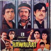 Shayad Tu Mujhse Pyar Karti Hai