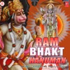 Ram Bhakt Hanuman Original Motion Picture Soundtrack